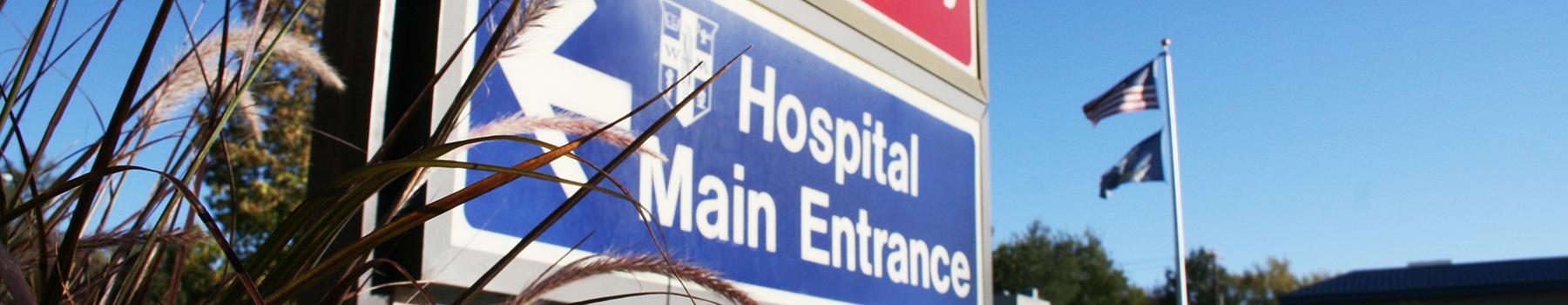 William Newton Hospital entrance