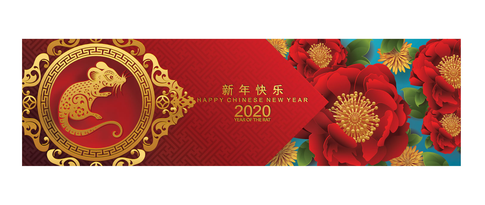 Happy Chinese New Year! 2020 