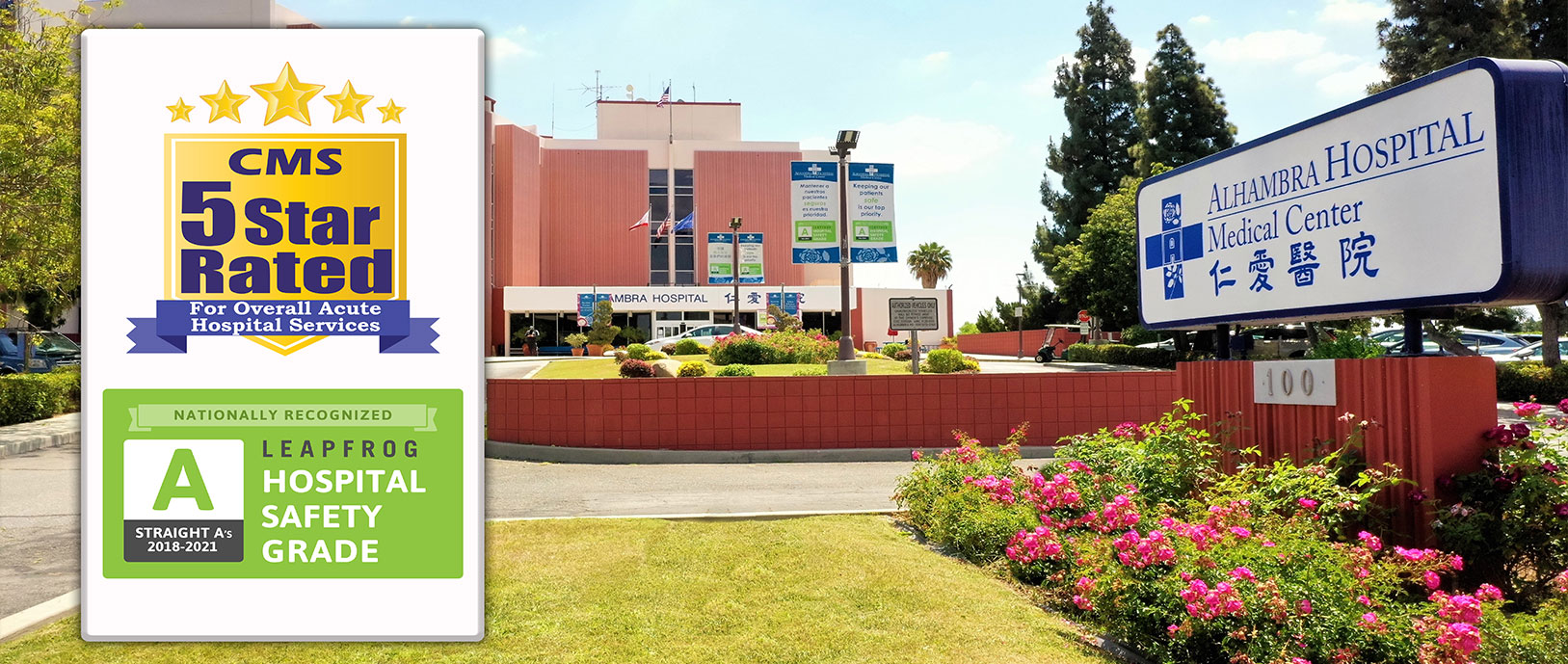 Banner Picture of the front of ALHAMBRA HOSPITAL. There is a sign in front of the Hospital that says: ALHAMBRA HOSPITAL Medical Center  There is flowers, palm trees, and four flags in front of the hospital